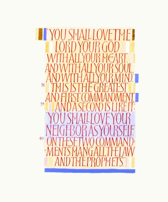 You Shall Love The Lord Matthew 22:38-40 Offset Print from the Saint Johns Bible
