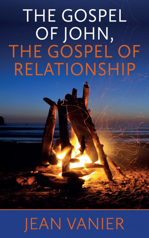 Gospel of John, The Gospel of Relationship