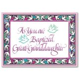 As You Are Baptized, Great-Granddaughter- Baptism card pack of 5
