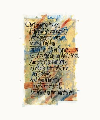 Lords Prayer / Our Father Matthew 6:9-13 Offset Print from the Saint Johns Bible