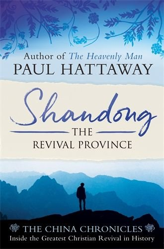 Shandong: The Revival Province - The China Chronicles Volume 1
